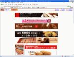 ワッフル・ケーキの店エール・エル.png